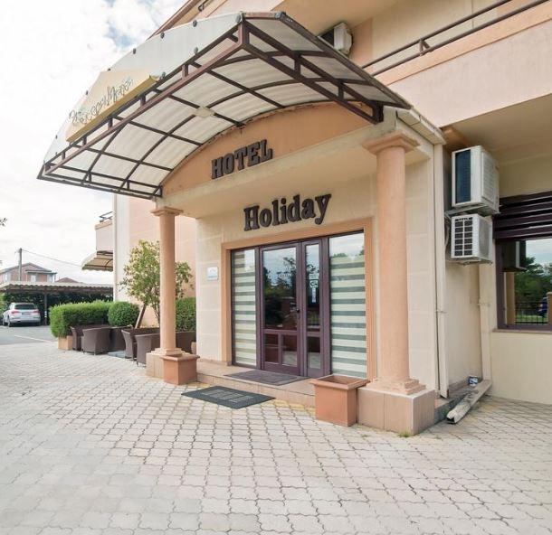 Holiday Hotel Podgorica