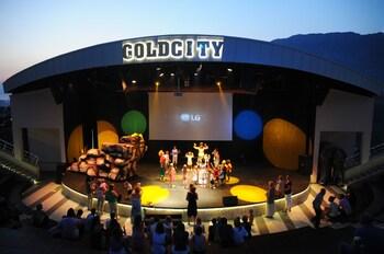Goldcity Tourism Complex