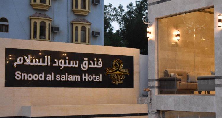 Snood Al Salam