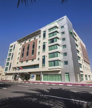 Holiday Inn Express Dubai- Jumeirah