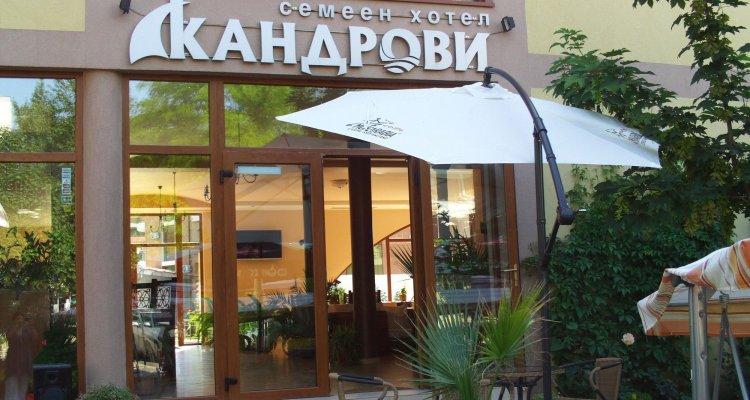 Family Hotel Kandrovi