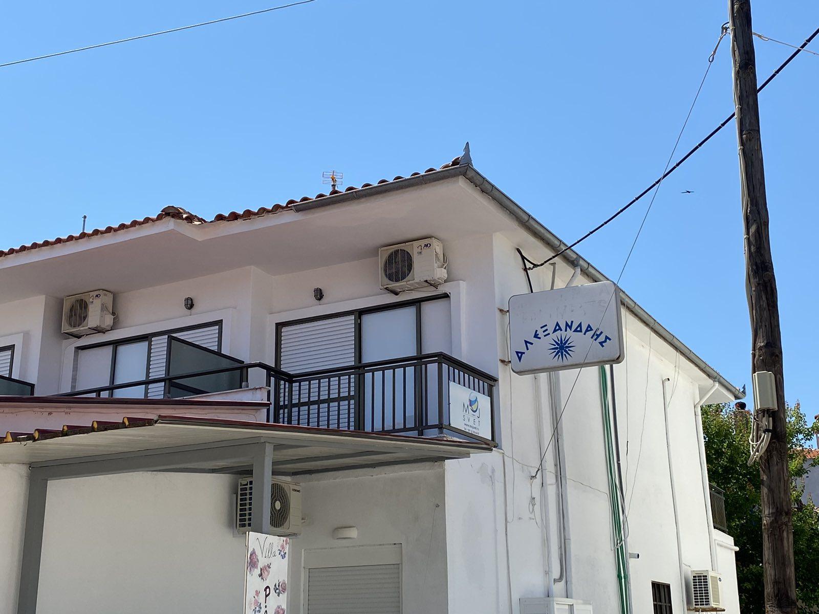 Alexandris Studios