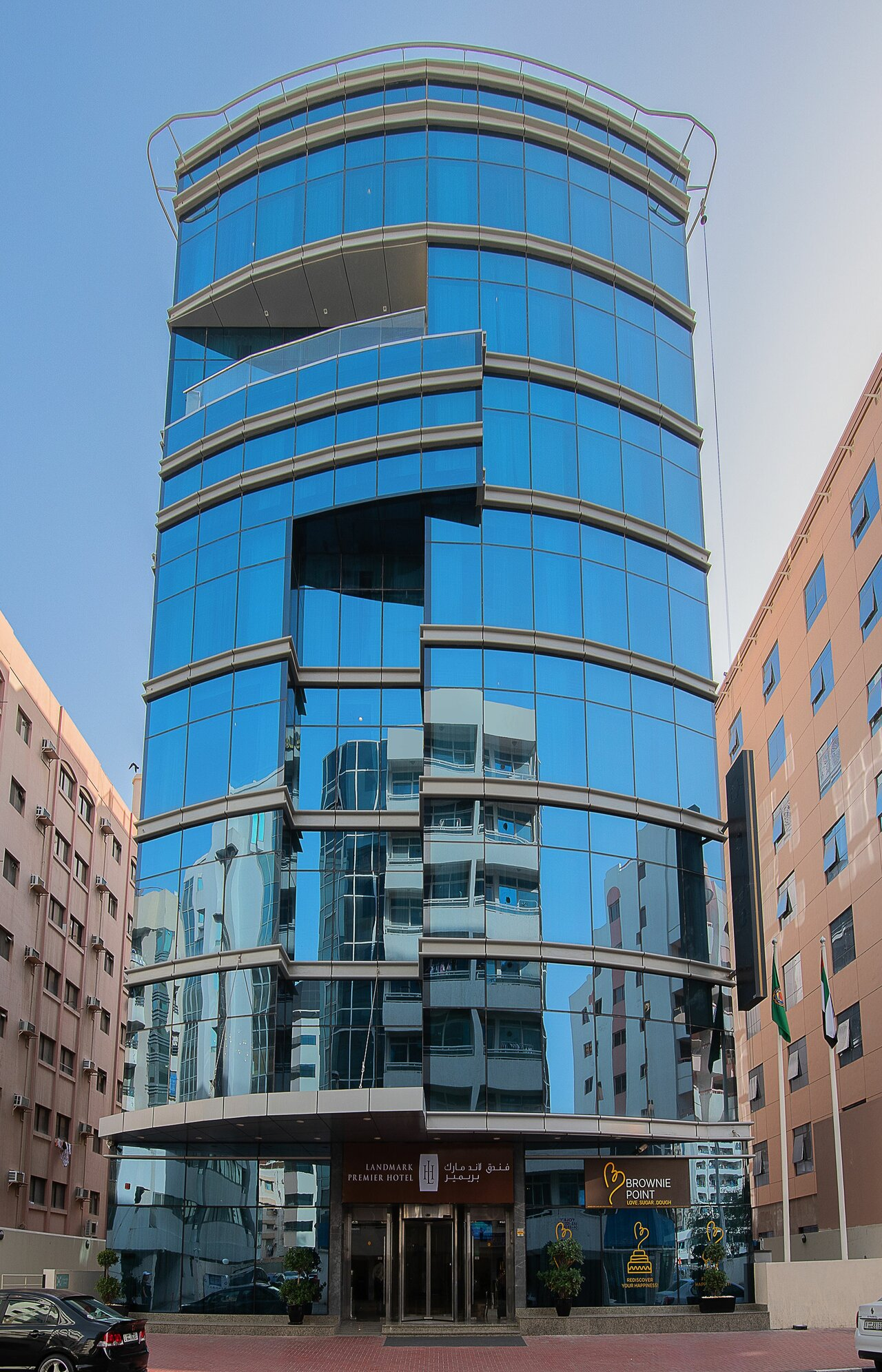 Suba Dubai