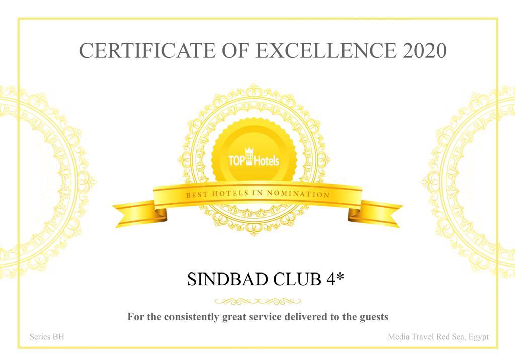 SINDBAD CLUB