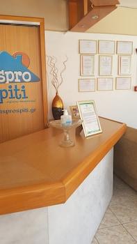 Aspro Spiti