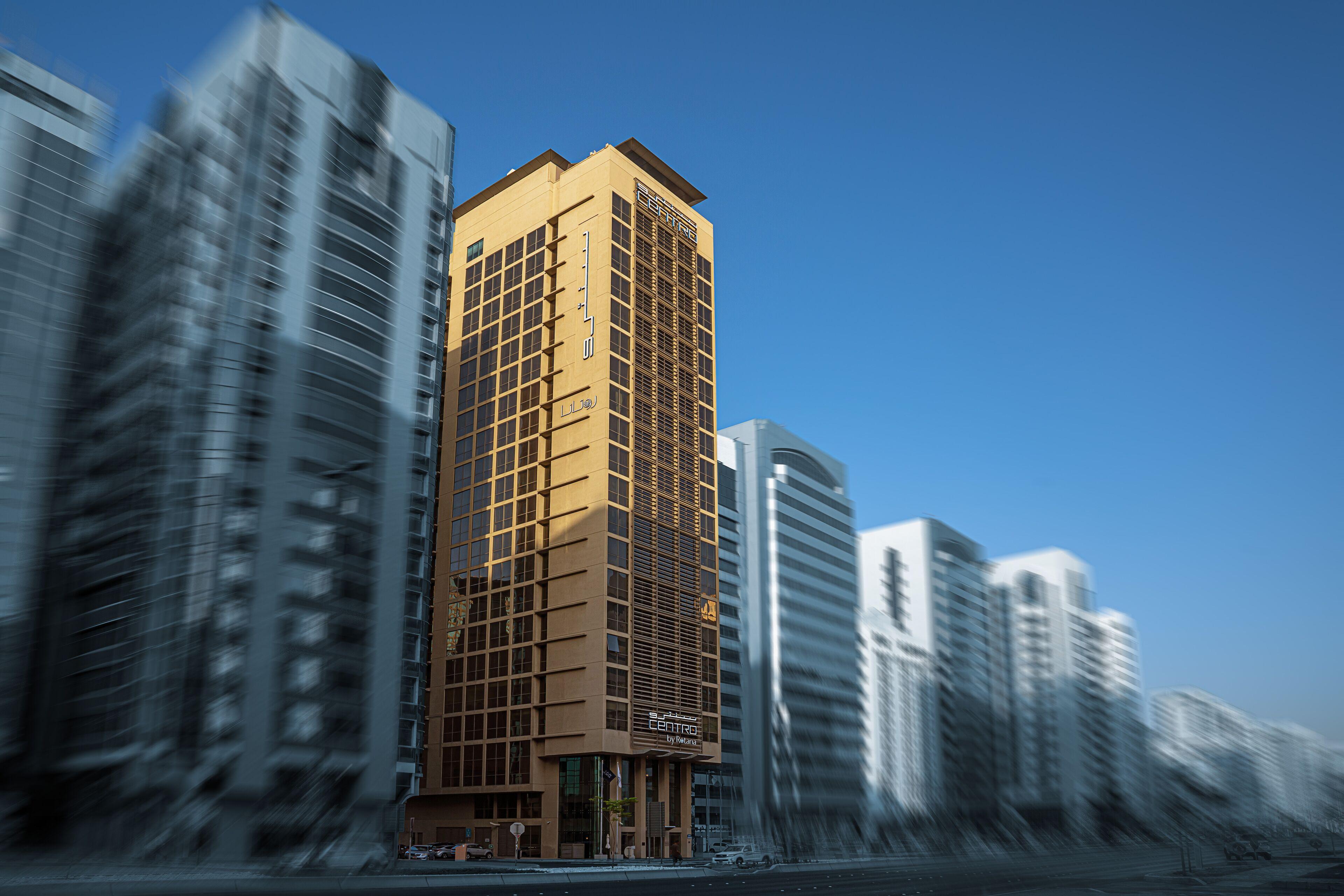Centro Al Manhal By Rotana