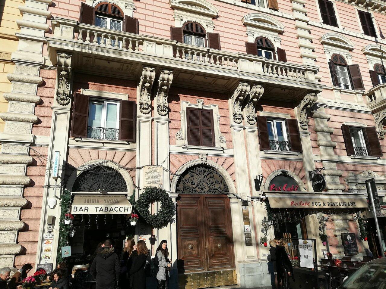 Stefano House Roma