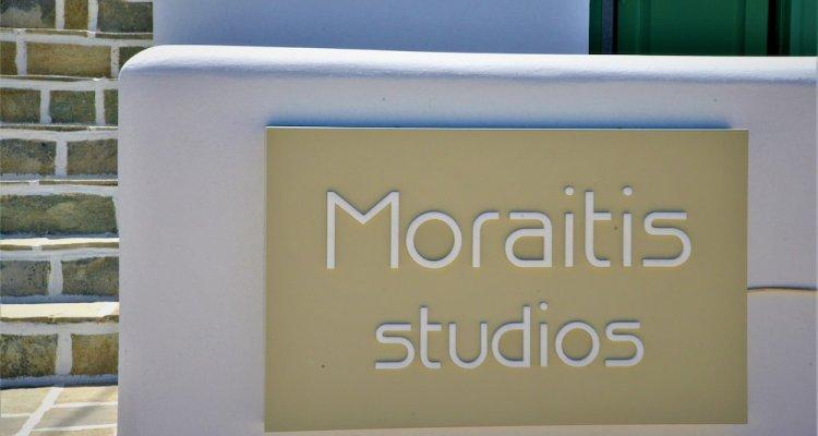 Moraitis Studios Dioni Lux Inn