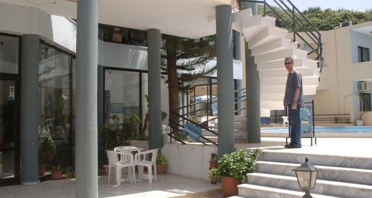 Akasti Hotel
