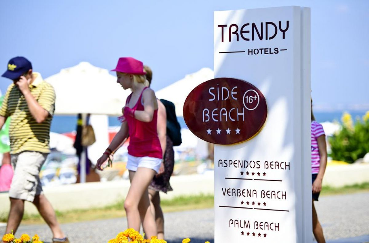 Trendy Side Beach (adults only)