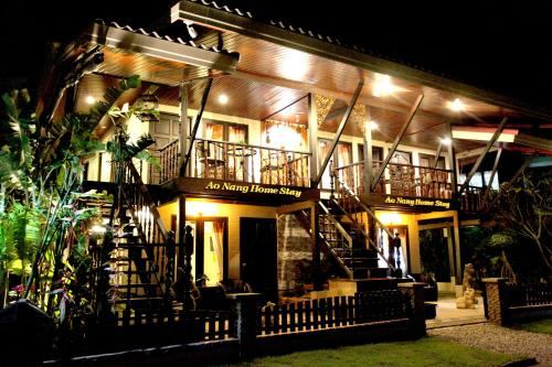 Ao Nang Home Stay - Adult Only