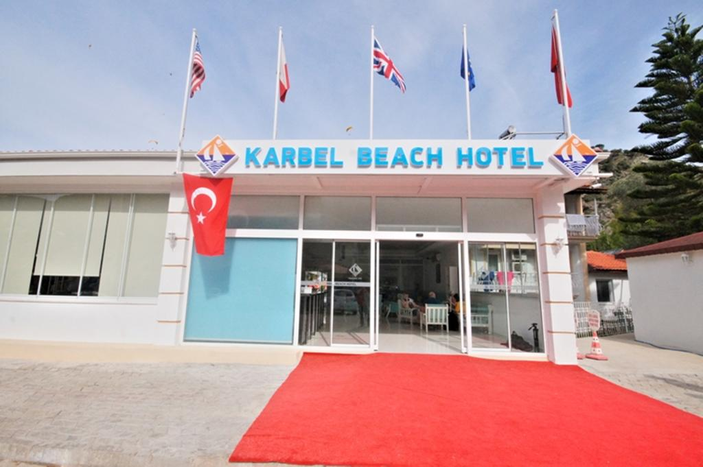 KARBEL BEACH