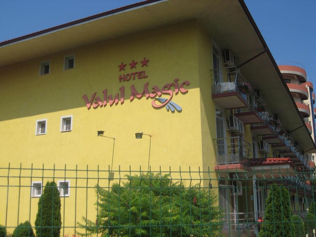HOTEL VALUL MAGIC