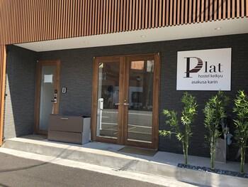 Plat Hostel Keikyu Asakusa Karin