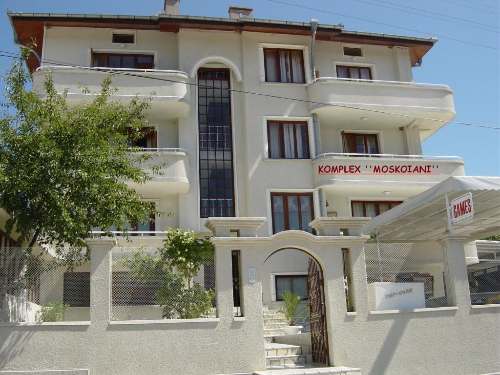 Moskoiani Family Hotel