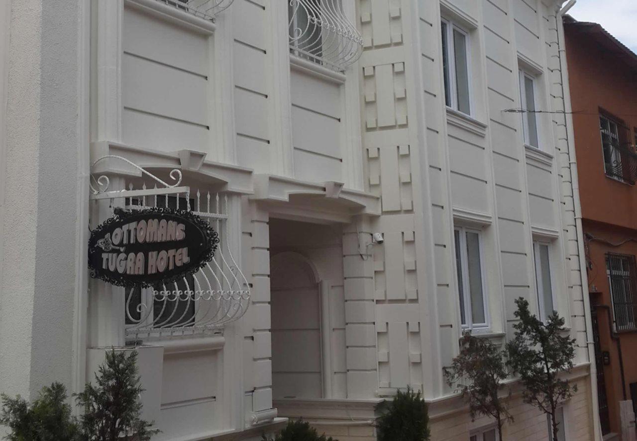 Aleph Hotel Istanbul