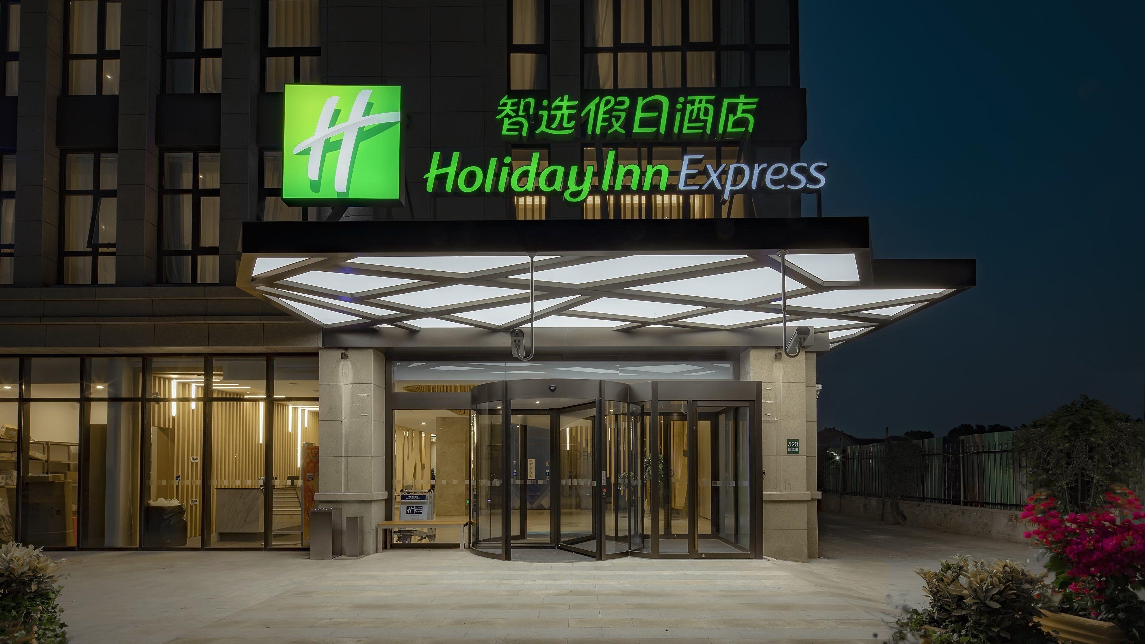 Holiday Inn Express Shanghai Hongqiao North