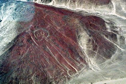 Paste 2021 - Discover Peru