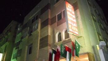 Nozol El Shrouq Apartments