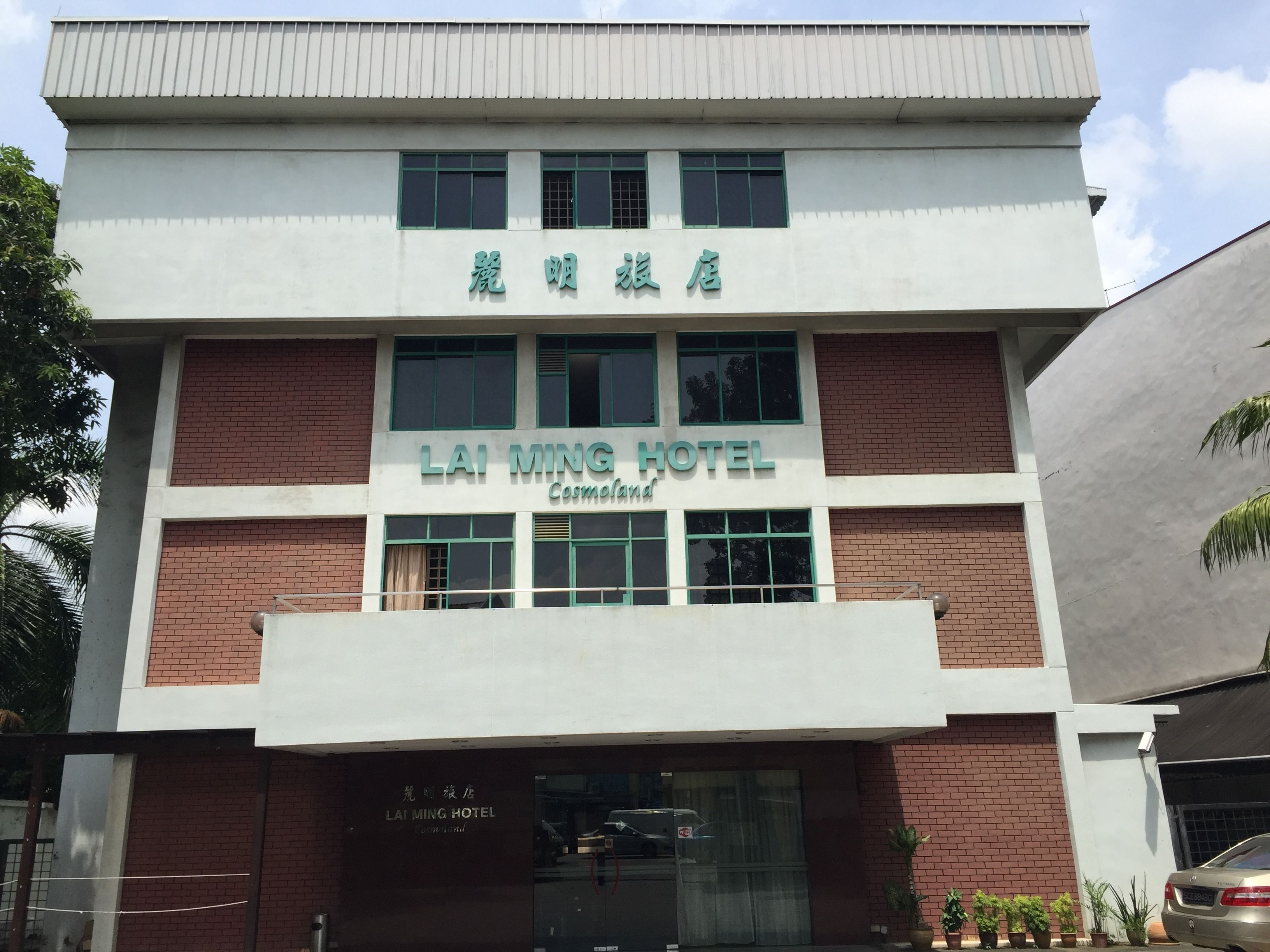 Lai Ming Hotel Cosmoland