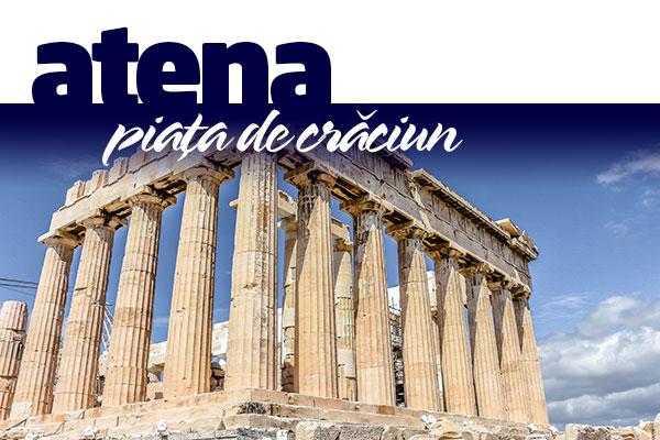 Piata de Craciun de la Atena