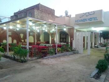 Memnon Hotel Luxor