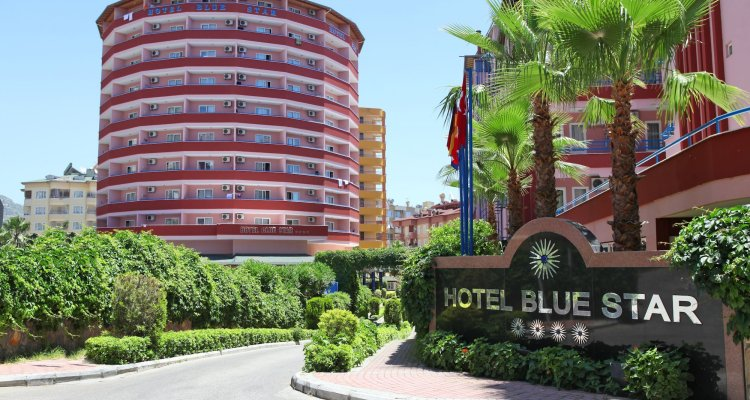 Blue Star Hotel - All Inclusive