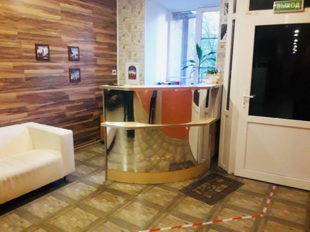 Siti Tajm Hotel