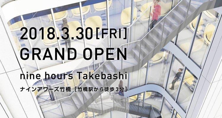 nine hours Takebashi