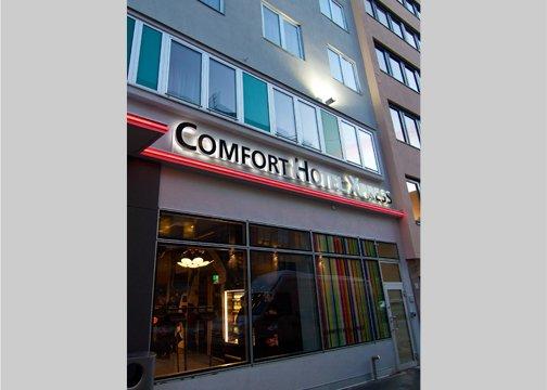 Comfort Xpress