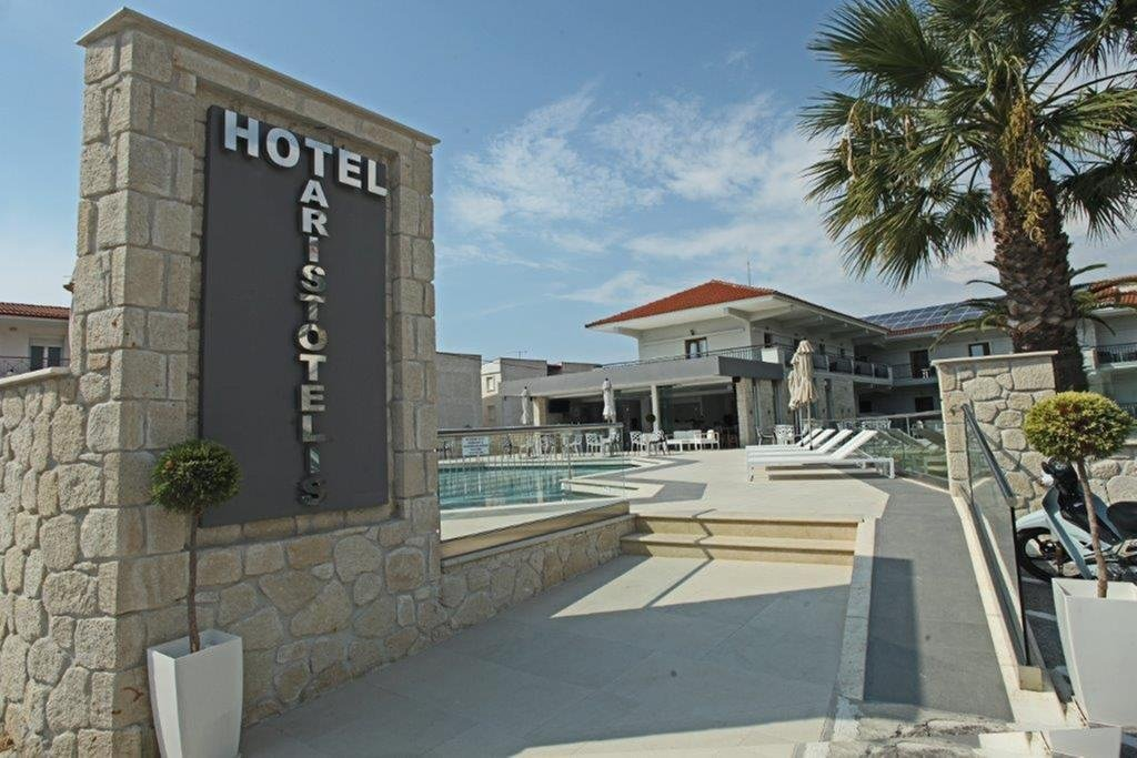 Aristotelis Hotel - Fourka