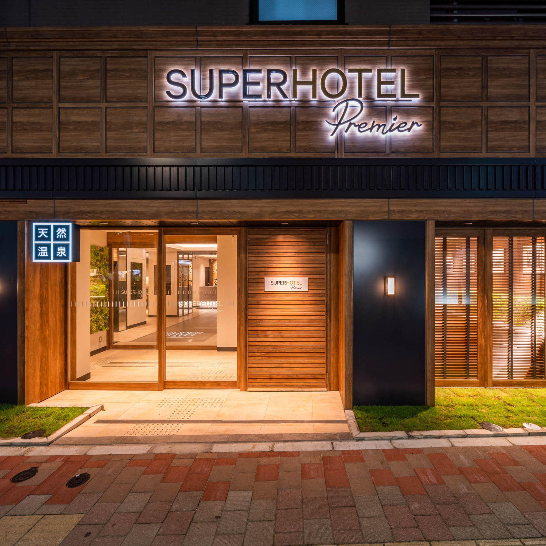 Super Hotel Premier Ginza