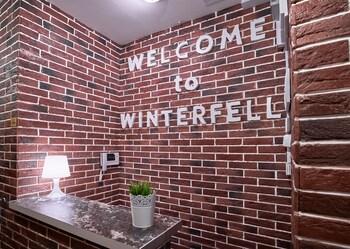 Winterfell Baumanskaya Hotel