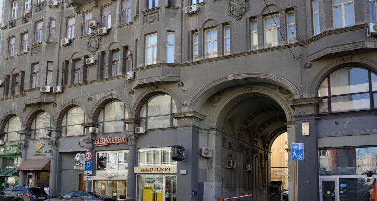 Petrovka 17 Hotel