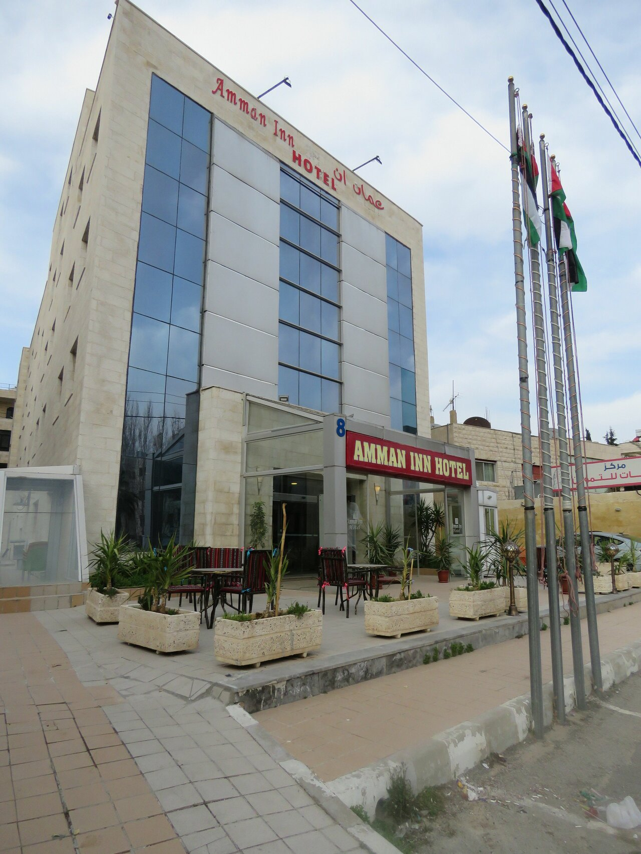 Amman Inn