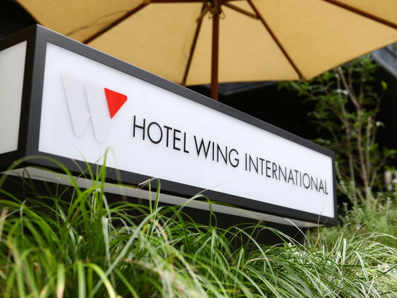 Wing International Korakuen