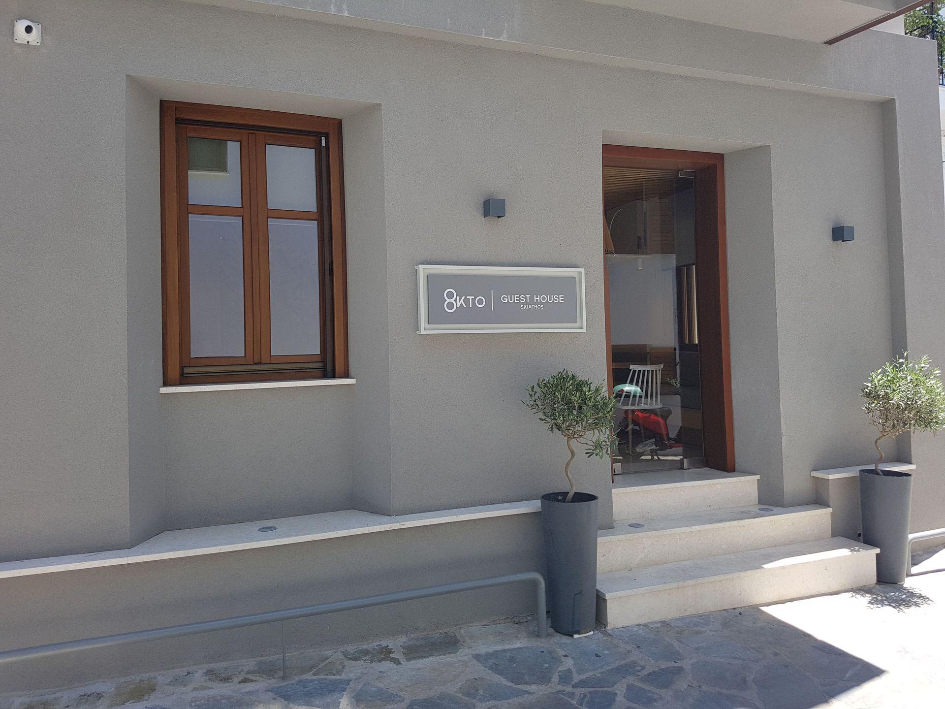 8kto Guest House Skiathos