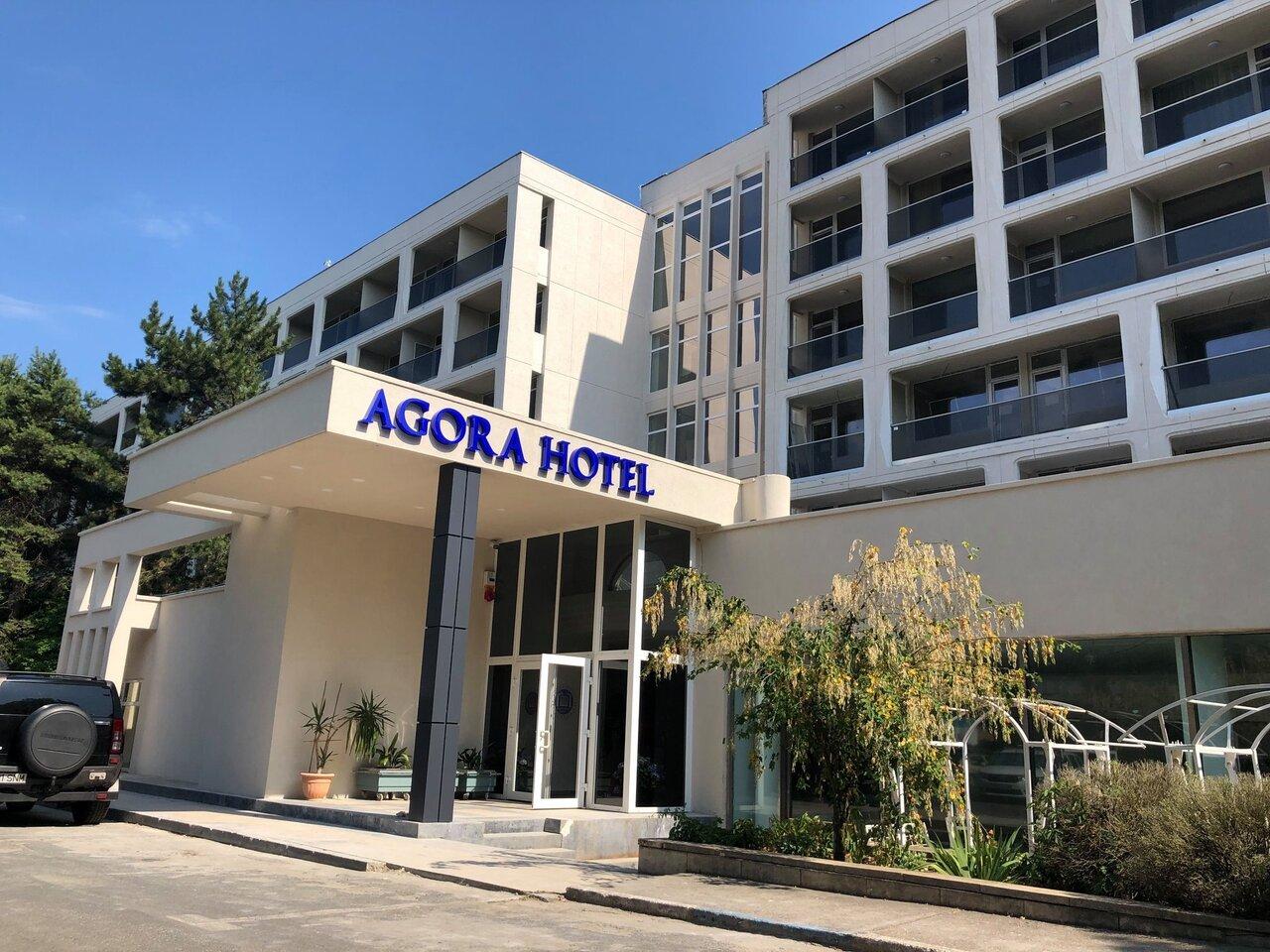 Agora (fost H. Romanta)