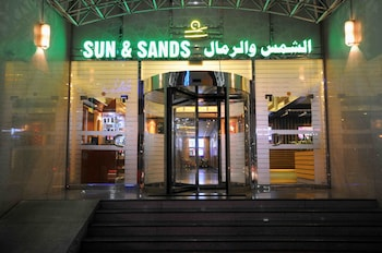 Sun and Sands Hotel Clock Tower