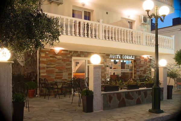 Korali Hotel - Pieria
