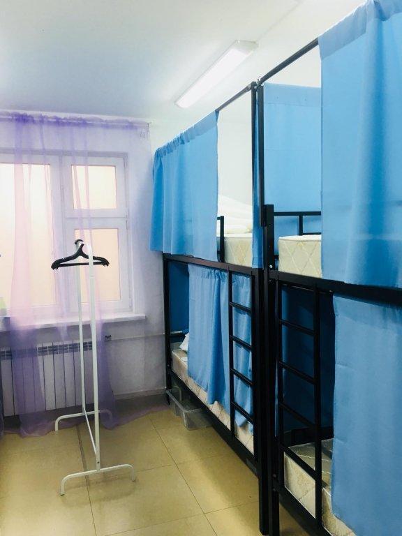 Travel Inn Preobrazhenskaya Hostel