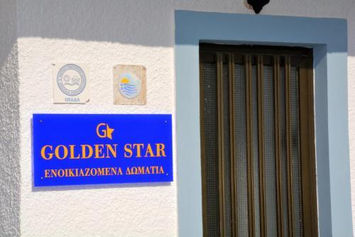 Golden Star Praxitelous