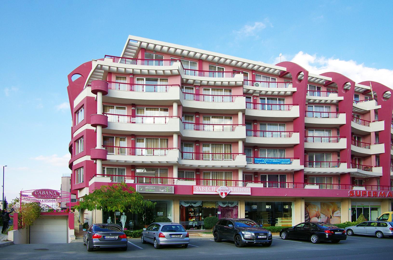 Cabana Beach Aparthotel