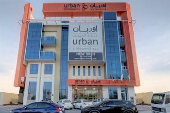 Urban Al Khoory