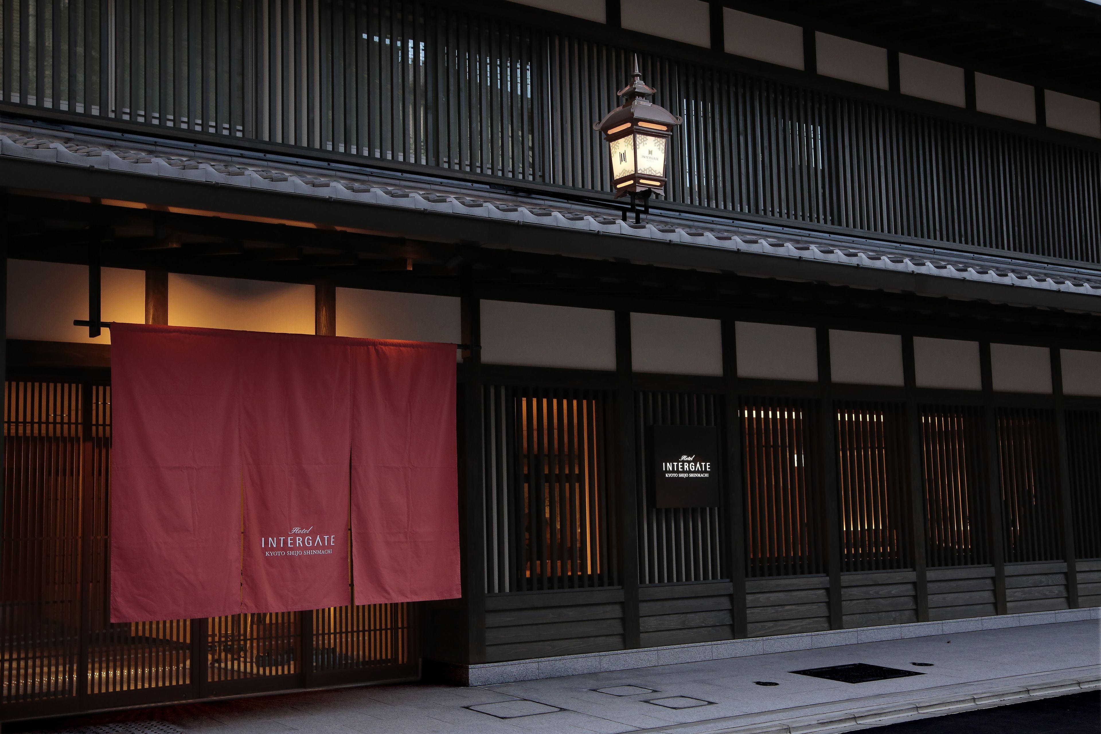 Intergate Kyoto Shijo Shinmachi