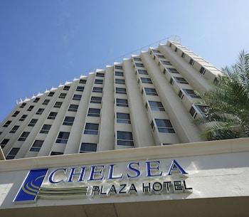 Chelsea Plaza