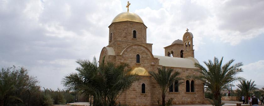 Share a Trip - Circuit Iordania - cu ghid in limba romana