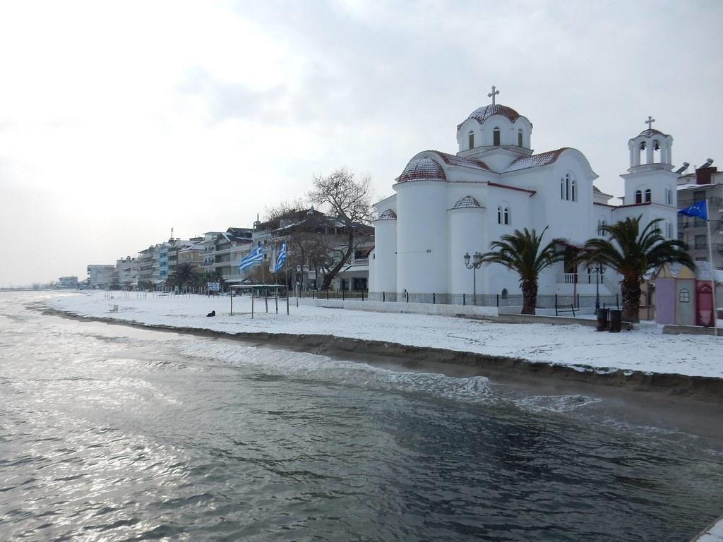 Revelion Paralia Katerini Hotel Aktaion 4 nopti