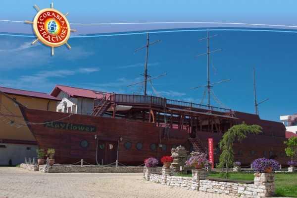 Hotel Corabia Piratilor