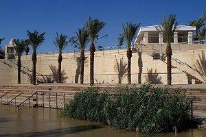 Israel - Boboteaza la Raul Iordan, 6 zile, 2020